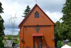Kościół pw. św. Zofii w Ratajach - wejście główne