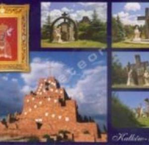 Sanktuarium Matki Boskiej Bolesnej, Pani Ziemi Świętokrzyskiej